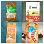 Small capacity PP Woven Rice Bag with Handle,Cutomized bopp laminated pp woven rice bags