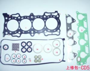China full set cylinder head gaskets kits for Honda CD5 on sale
