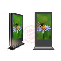 1080P weatherproof stand alone digital signage display / lcd advertising screens