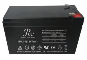 China Rechargeable Sealed AGM Battery 12V 7Ah For Uninterruptible Power Supplies on sale