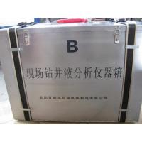 Convenient Drilling Fluid Testing Equipment B Type With Stainless Steel Case