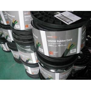 China Rubber Insulated Flexible Power Cable 300 Volt UL62CSA C22.2 Standard on sale