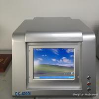 Fast Detection Speed Optical Spectrum Analyzer / X - Ray Fluorescence Analyzer