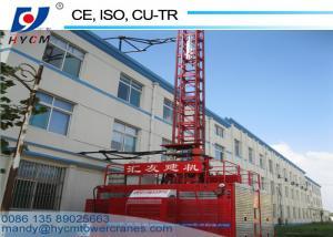 China 1T Single Cage/Cabin SC100 Construction Hoist Elevator Buliding Lifter on sale