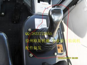 China DISK AND CONTROL HANDLE FOR XCMG WHEEL LOADER ZL50G on sale