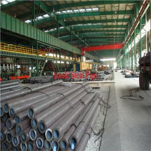 China Cold Rolled Seamless Carbon Steel Pipes with size of 1/2-8  used in water transportation on sale