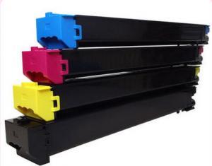 China Sharp MX 3100n / MX - 2600n Copier Toner Cartridge MX31 GT 18000 Yield on sale