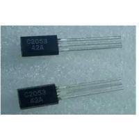 2SC2053 - MITSUBISHI-RF amplifiers on VHF band Mobile radio applications-2570196236@qq.com