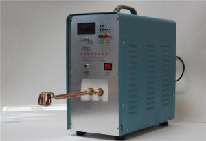 China High Frequency Electromagnetic Metal Brazing Welding Soldering Induction Machine,induction welding machine on sale
