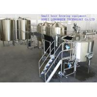 100L stainless steel beer fermenter / malt fermentation /304 stainless steel pot / beer brewing plant uses /316L stainle