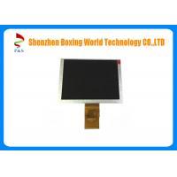 Digital TFT LCD Screen 5 Inch 800x (RGB) X 480 Pixels High Resolution