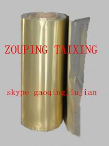 China golden aluminum foil with pp film on sale