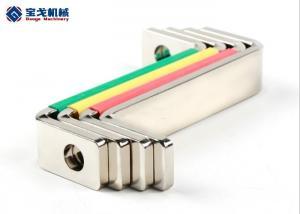 China 6000V Busbar Distribution System / Power Distribution Terminal Bus Bar on sale