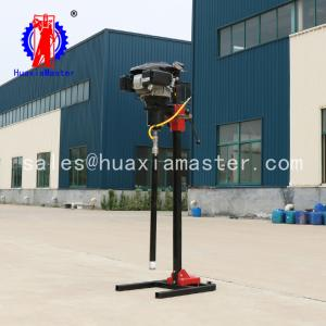 China BXZ-2L vertical backpack core drilling rig machine Manufacturer For China on sale