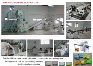 China Toilet Soap Making Machine Production Line on sale