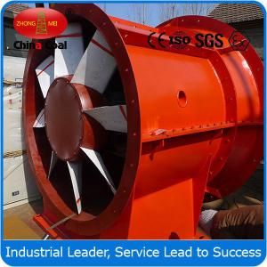 China China Coal FBD series Explosion-proof Axial Fan for deep tunnel on sale
