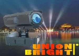 China Commercial Sky Rose Search Lights Outdoor Searchlight for Concert / Celebration Show 1Km - 2 km Searching on sale