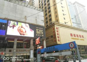 China Digital P6.67 Outdoor LED Billboard High Brightness For Commercial Advertising on sale