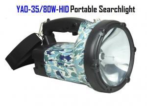 China YAO-A35/65W portable searchlight on sale