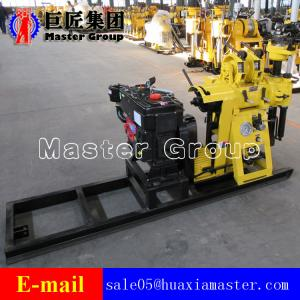 China CHINA HZ-130Y  Hydraulic borewell drilling machine water Well Drilling  Machine for Sale on sale