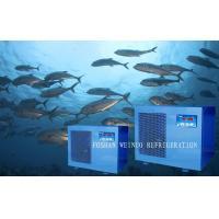 China 2.7Kw Aquarium chiller on sale
