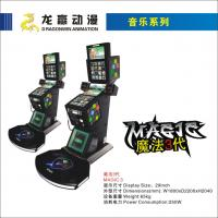 Magic Music game machine rider park rides indoor sports and entertainment equipment