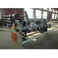 China Feeding Sheet Machine For Carton Making Machine Automatic 0-60 Pcs / Min Stable on sale