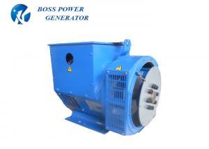 China Single Bearing 3 Phase Brushless Generator Head Stamford Dynamo 60kVA on sale