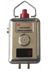 China Coal Mine Differential Pressure Sensor on sale