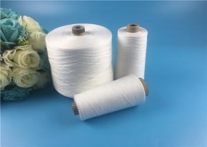 China TFO 40/2 & 30/2 Bright 100 Spun Polyester Yarn on Paper Cone Oeko Tex Certified on sale