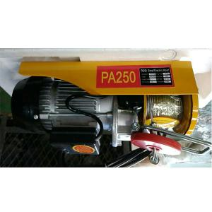 China Mini Electric Wire Rope Hoist 250kg Capacity 240v 50hz With Pivot Arm on sale