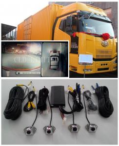 China Reversing, Parking System for Buses and Trucks, 360 Bird View System, Monitoring System, Four-way DVR on sale