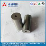 El título frío del carburo de tungsteno de YG20C YG22C YG25C muere