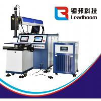 New Model Automatic Laser Welding Machine For Stainless Steel LB - AW200