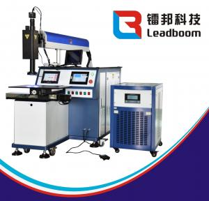 China Laser Heat Treatment Automatic Laser Welding Machine For Aluminium Welding on sale