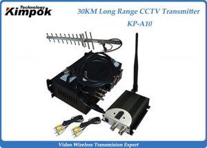 China 10~30KM Long Range Video Transmitter 1.2Ghz Wireless Image Sender 6 Channels Analog on sale