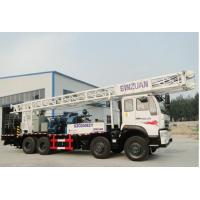 Famous drilling rig! 600m truck mounted water well drilling rig