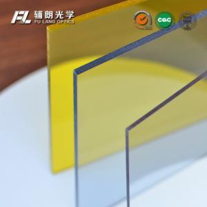 9mm Transparent PMMA Acrylic Sheet High Molecular Weight For