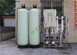 China 380V Ultrafiltration Membrane System FRP / SS304 Ro Plant For Commercial Use on sale