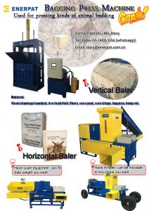 China UK bagging press machine for wood shaving, coco peat, sawdust, fibers, rice husk, rice hull, hemp bedding, animal beddin on sale