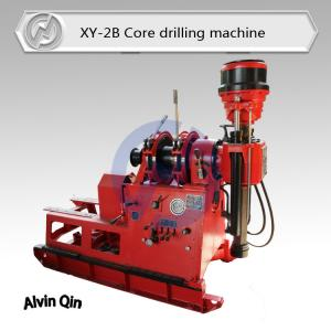 China Sales! XY-2B drilling rig for water wells and soil investigation on sale