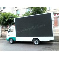 China Commercial Mobile Led Display Screen , Led Mobile Advertising Trucks 10 Pixel Pitch on sale