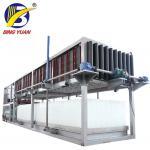 1 ton Small capacity , direct refrigeration ice block making machine ice making machine