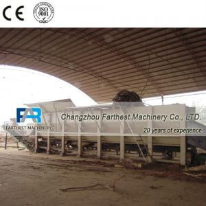 China Tree Bark Removing Machine on sale