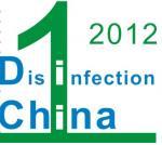 Desinfección China 2012