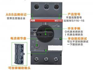China ABB MS116 Manual Starter Switch 3 Pole 0.1~32A 230/400V 440V Icu Up To 50kA IEC 60947 on sale