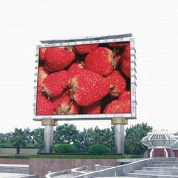 China Full Color Outdoor LED Video Screen Rental With big size led lamp on sale