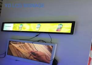 China High Definition, Ultra Slim, Lathy Indoor Digital Signage Shelf LCD Display for Supermarket Advertising on sale