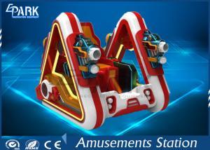 China Amusement Park Racing Game Simulator Electronic Star Craft Fighting Car on sale