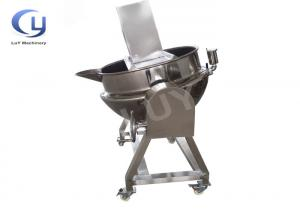 China Gas Heating Or Steam Jacketed Cooker , Electric Industrial Cooking Kettles on sale